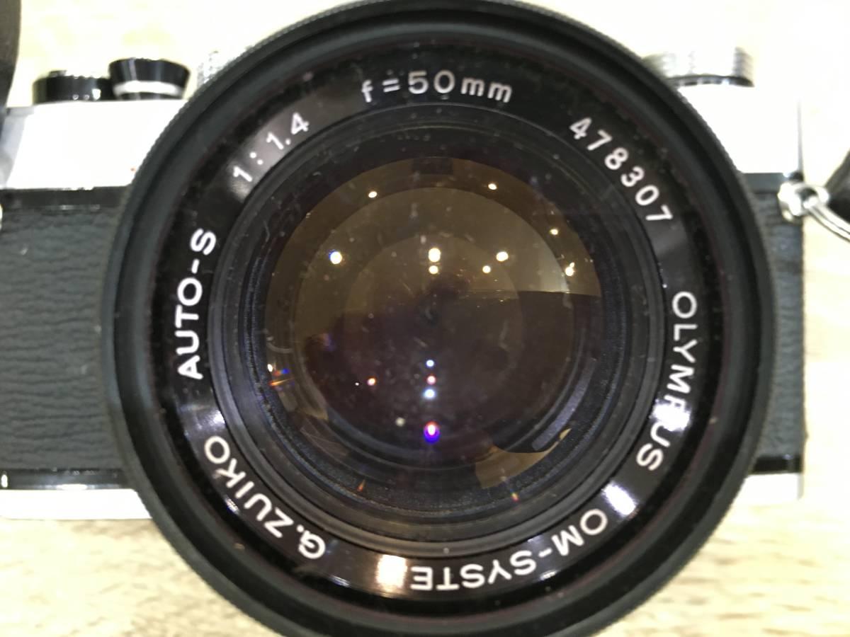 2497 オリンパス OLYMPUS OM 1 AUTO S 1 1,4 f50mm フイルムカメラ レンズ_画像3
