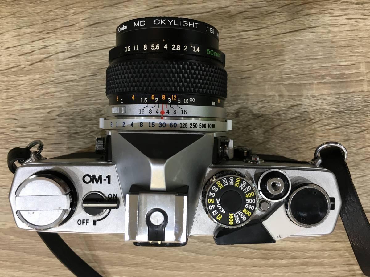 2497 オリンパス OLYMPUS OM 1 AUTO S 1 1,4 f50mm フイルムカメラ レンズ_画像4