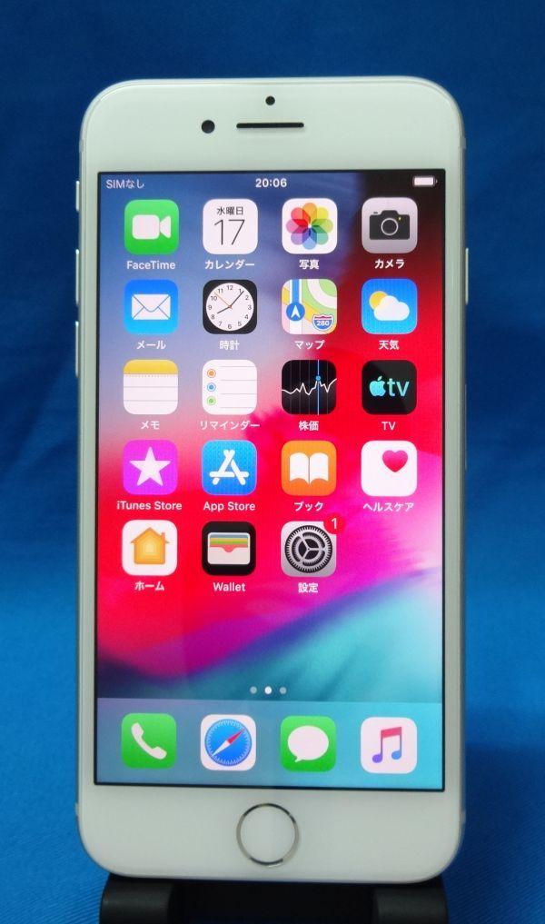 ★中古・美品★ docomo iPhone8 256GB シルバ― ★バッテリー98% SIMロック解除済み★3624