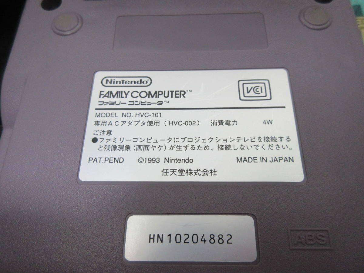 42163 Nintendo 任天堂 ファミリーコンピュータ ファミコン HVC-NFF AV仕様 ソフト付き_画像8
