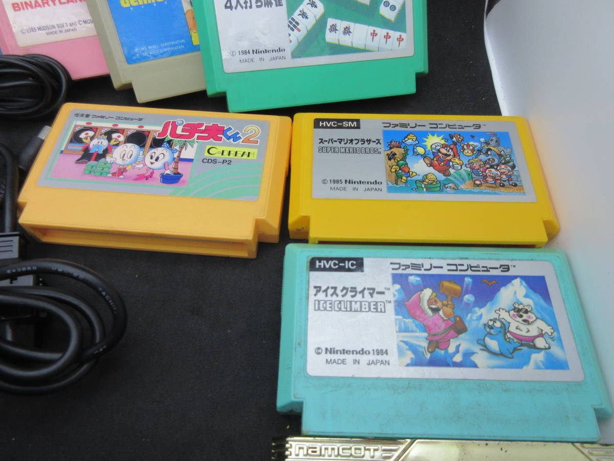 42163 Nintendo 任天堂 ファミリーコンピュータ ファミコン HVC-NFF AV仕様 ソフト付き_画像5