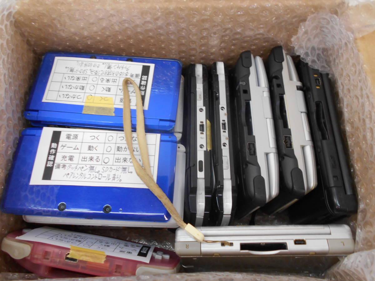 静◆【ジャンク品】ゲーム機/12台/まとめ売り/3DS④/PSP-3000①/GBC①/ ◆ K-4874_画像8