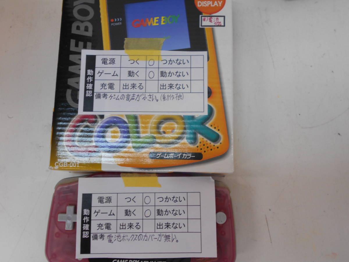 静◆【ジャンク品】ゲーム機/12台/まとめ売り/3DS④/PSP-3000①/GBC①/ ◆ K-4874_画像6