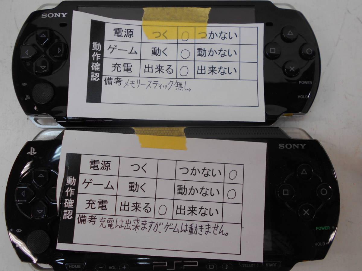 静◆【ジャンク品】ゲーム機/12台/まとめ売り/3DS④/PSP-3000①/GBC①/ ◆ K-4874_画像5