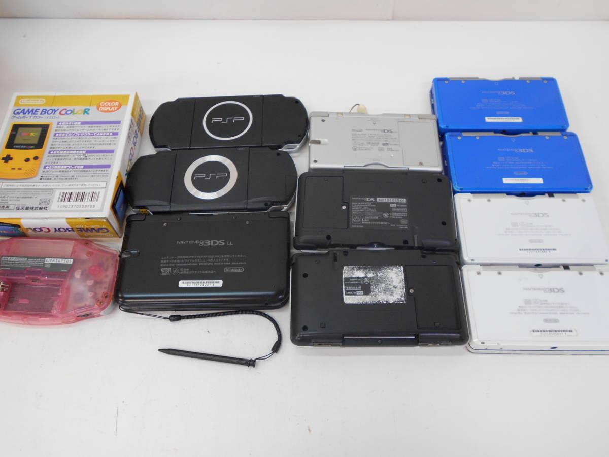 静◆【ジャンク品】ゲーム機/12台/まとめ売り/3DS④/PSP-3000①/GBC①/ ◆ K-4874