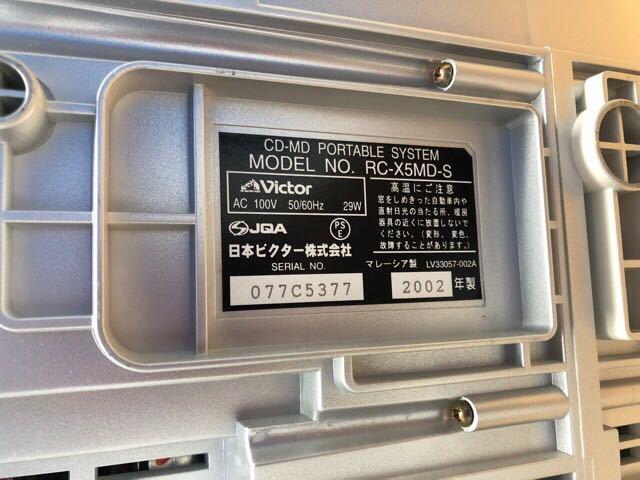【1485】1円即決 ラジカセ Victor ビクター CD MD カセット ポータブルシステム Clavia RC-X5MD-S リモコン付き 中古_画像4