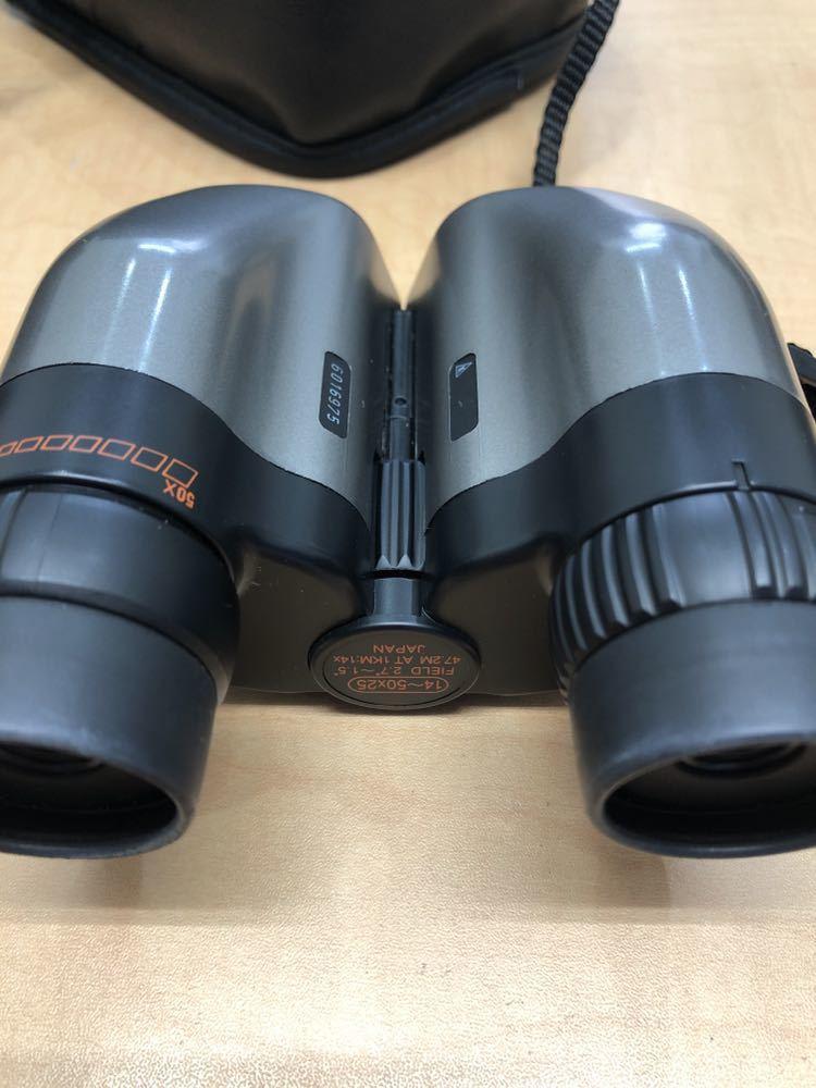 【2065】双眼鏡 2つセット Beam SUPER COMPACT ZOOM DYNAZOOM ED_画像3