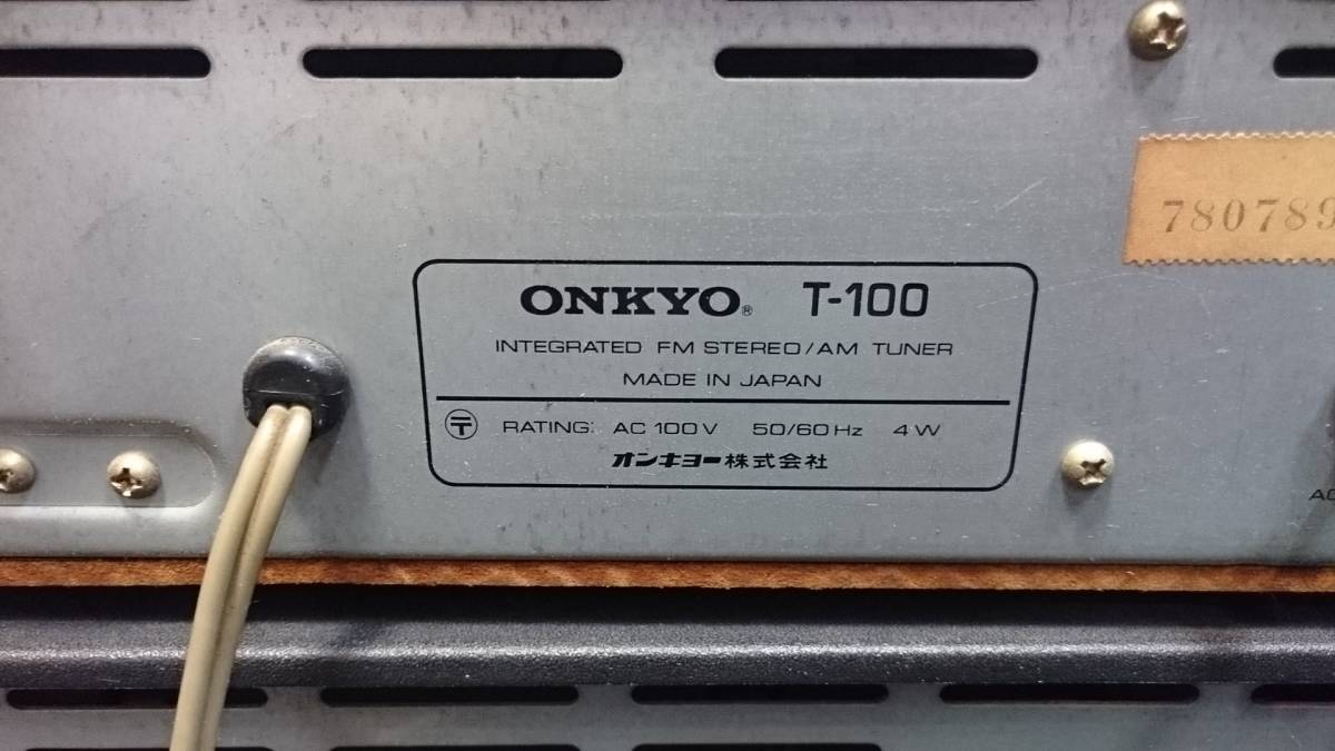 ■ONKYO T-100 A-100 TA-600 オンキョー チューナー アンプ カセットデッキ おまとめ_画像7