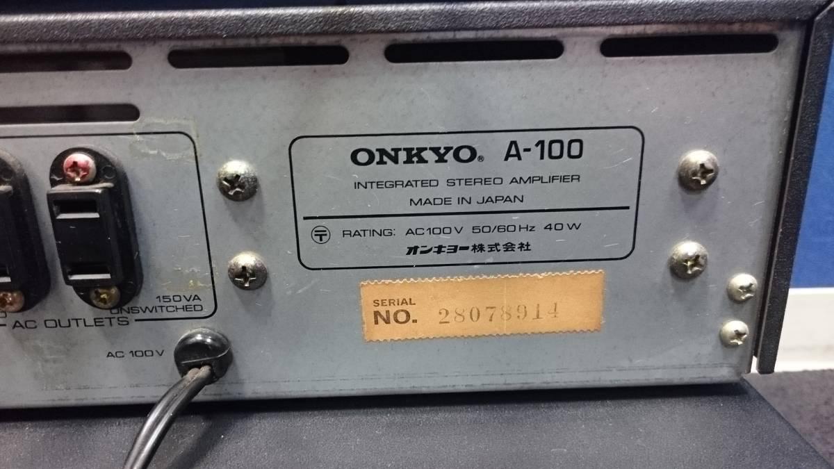 ■ONKYO T-100 A-100 TA-600 オンキョー チューナー アンプ カセットデッキ おまとめ_画像8
