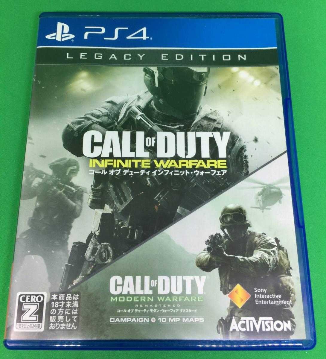 PS4 コール オブ デューティ インフィニット・ウォーフェア レガシーエディション Call of Duty: Infinite Warfare