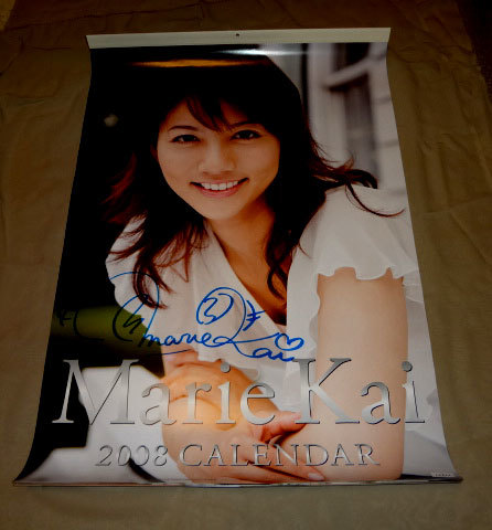 ♪即決♪送料無料♪直筆サイン入り 甲斐まり恵 2008年のカレンダー B2サイズ 8枚綴り 未使用美品