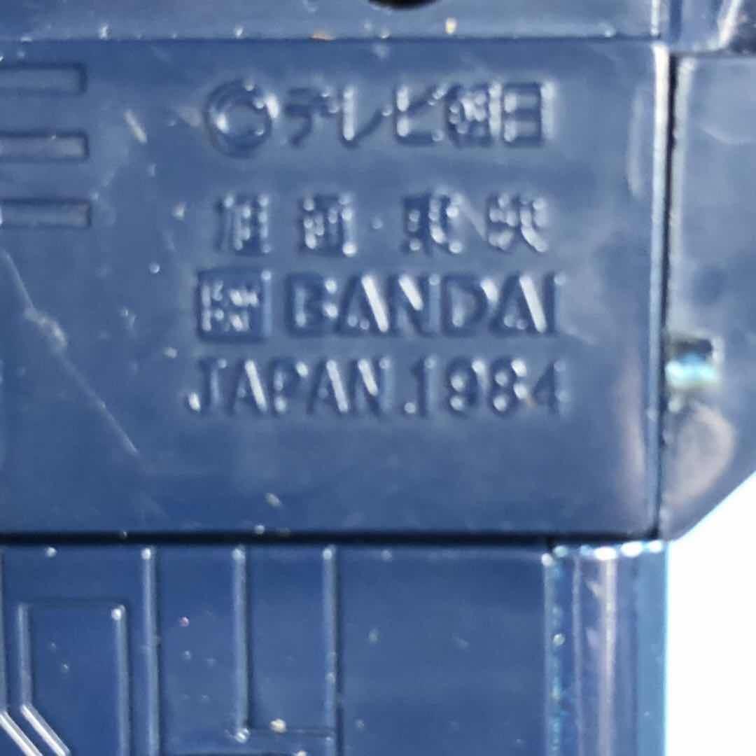 美品 DX超合金 GC-20 宇宙刑事シャイダー 超次元戦闘母艦 バビロス_画像10