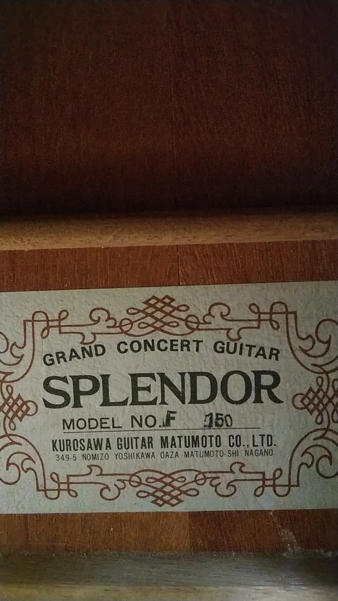 黒澤ギター製作所 KUROSAWA SPLENDOR F-150 完全オリジナル 完全調整品 美品_画像10