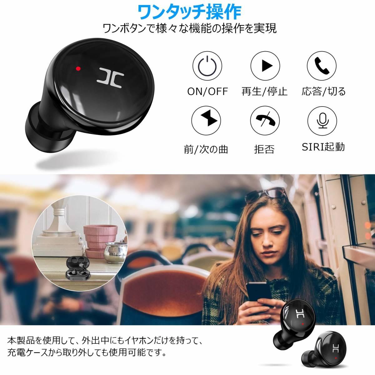 O420 新品 完全ワイヤレスイヤホン Bluetooth イヤホン イヤフォン ワイヤレスイヤホン IPX8 Bluetooth5.0 iPhone Android 対応 おすすめ_画像5