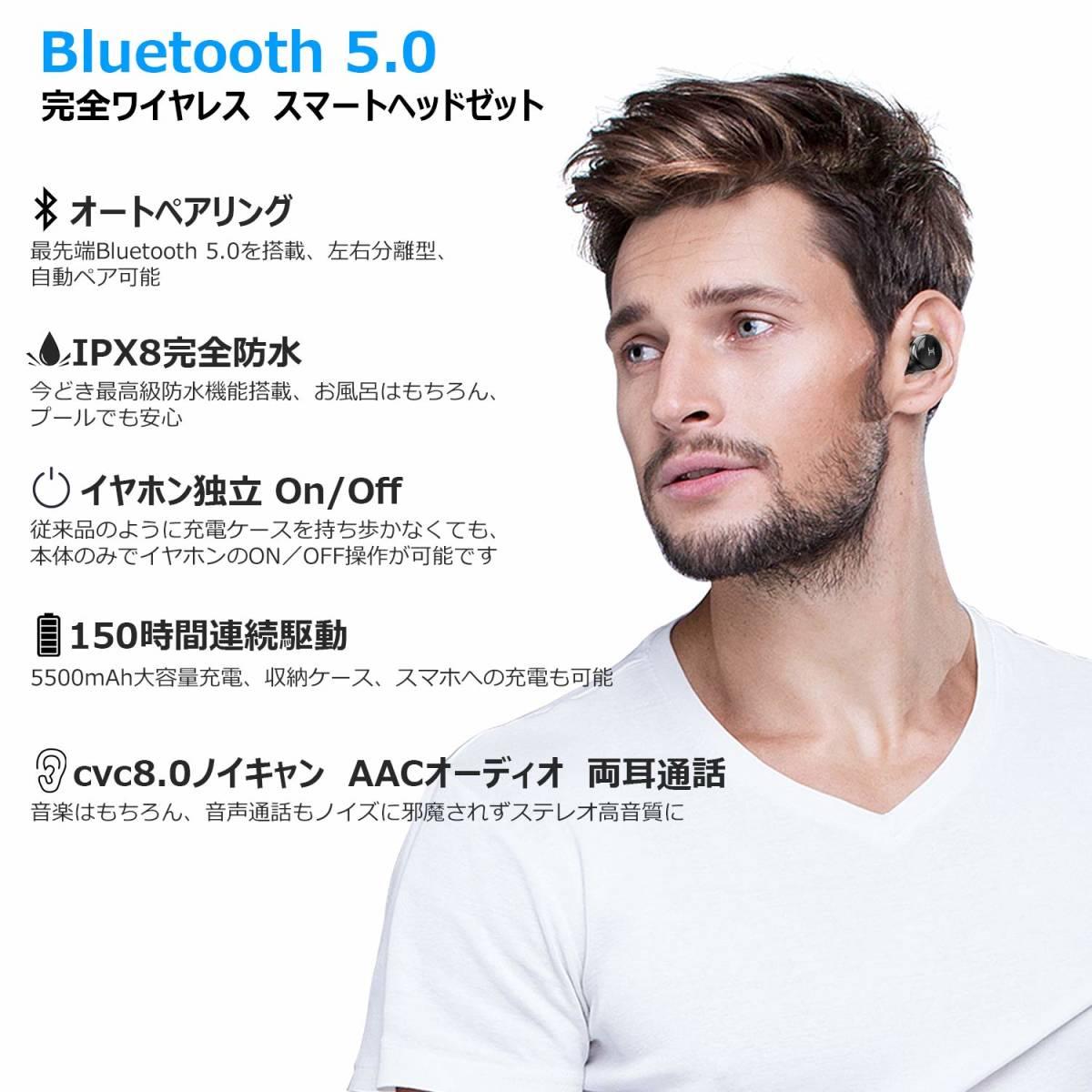 O420 新品 完全ワイヤレスイヤホン Bluetooth イヤホン イヤフォン ワイヤレスイヤホン IPX8 Bluetooth5.0 iPhone Android 対応 おすすめ_画像3