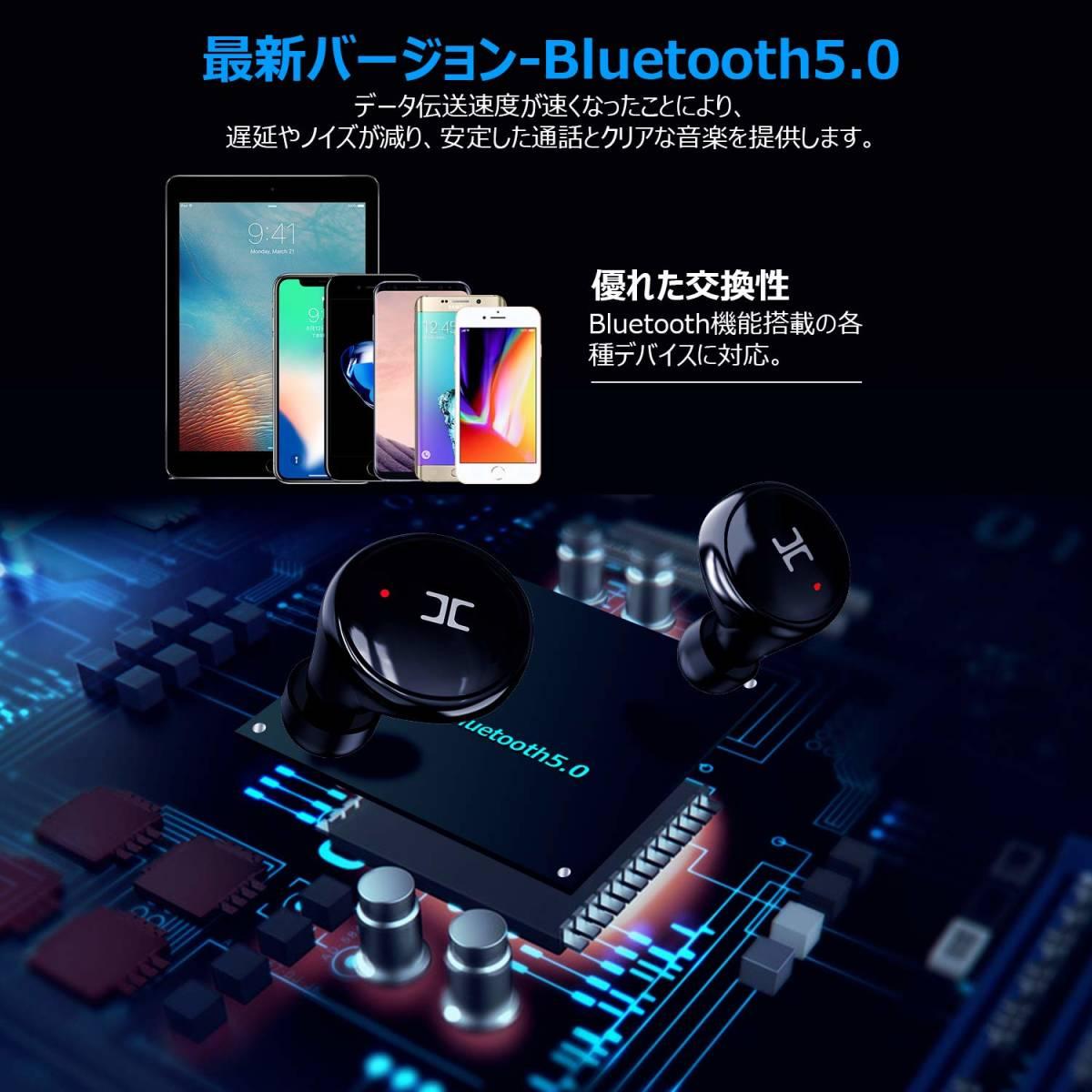 O420 新品 完全ワイヤレスイヤホン Bluetooth イヤホン イヤフォン ワイヤレスイヤホン IPX8 Bluetooth5.0 iPhone Android 対応 おすすめ_画像7