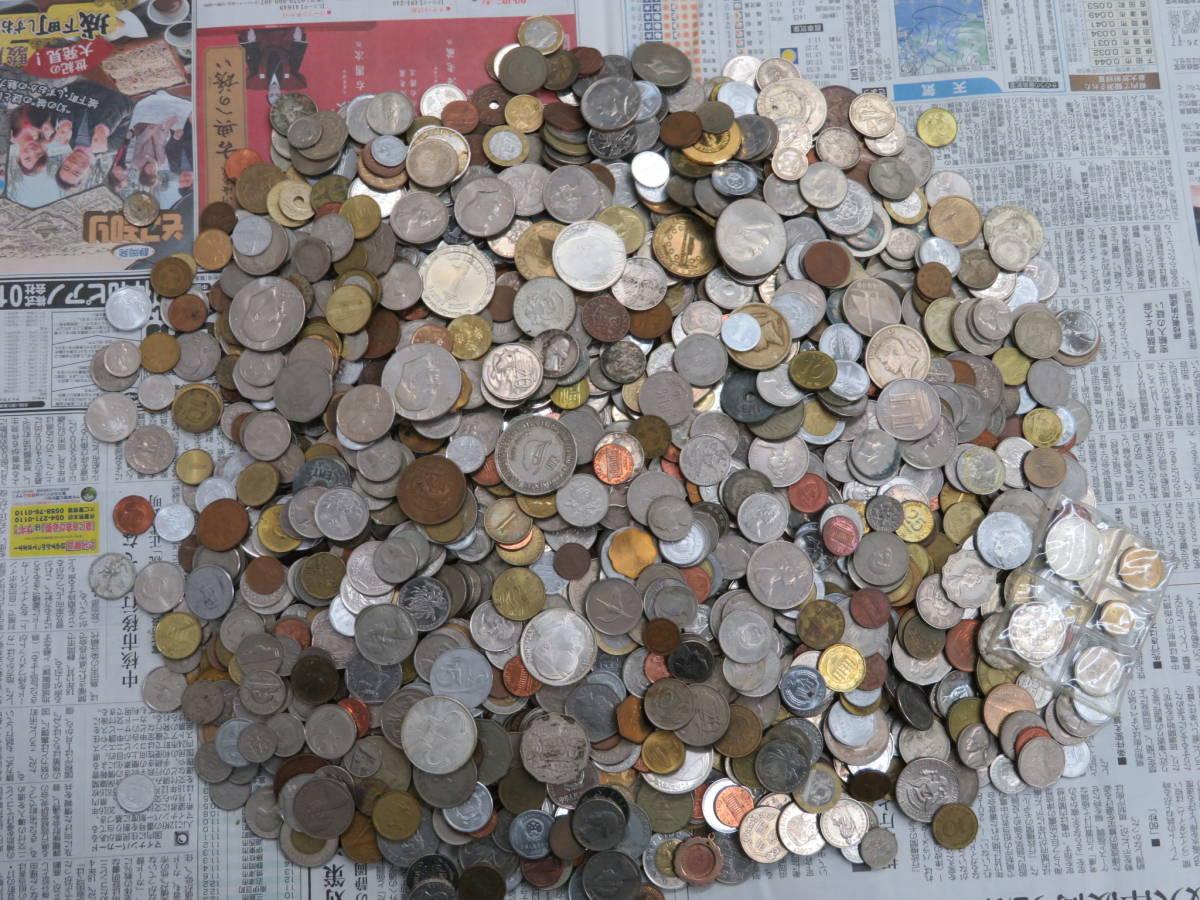 【外国コイン】外国銭まとめて10Kg アメリカなど世界各国コイン 未選別 大型コインなど