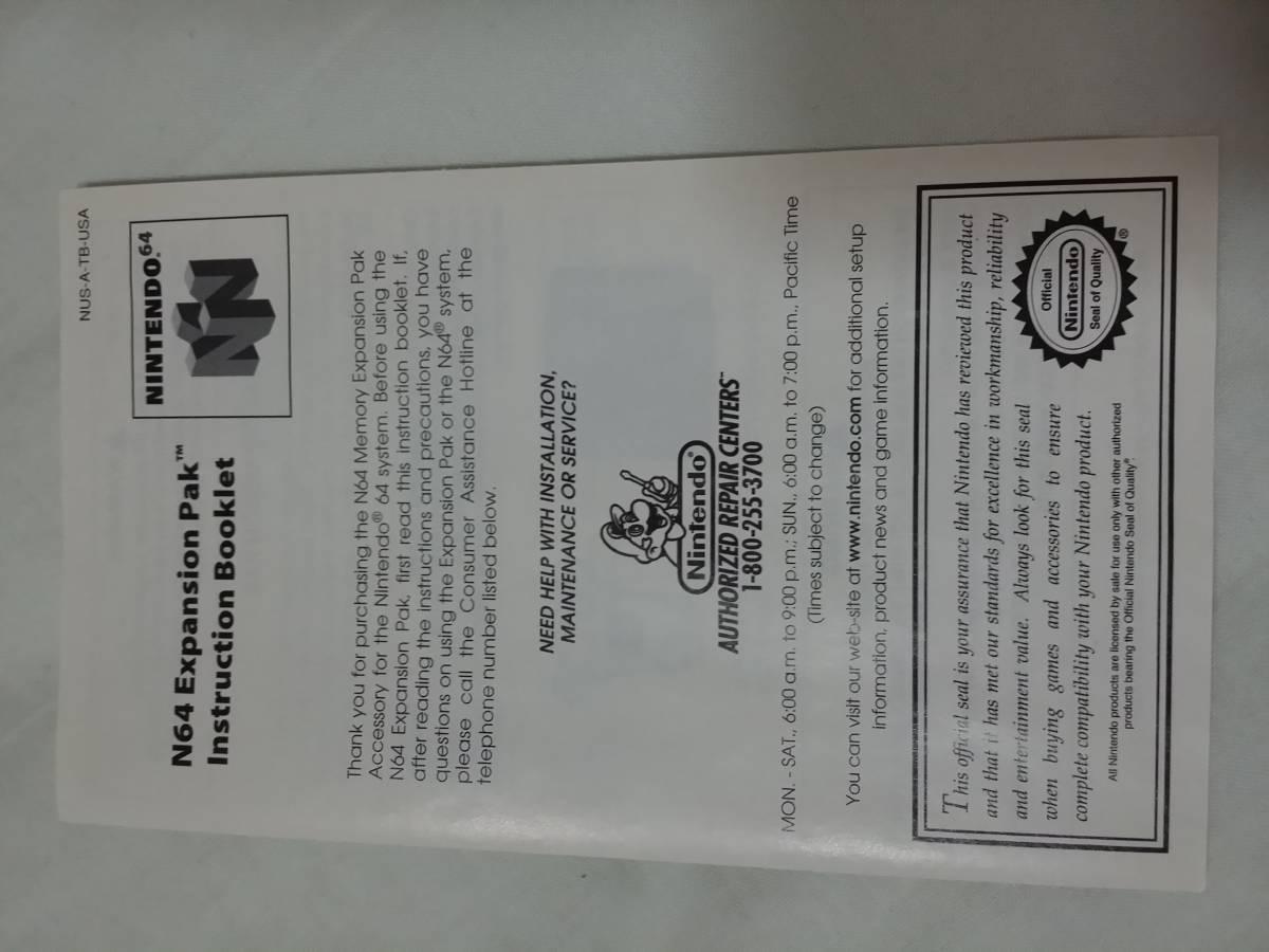 N64 海外版 Expansion Pak Memory Pack メモリー拡張パック ハイレゾパック nus-007 nus-012 箱説付き 北米版_画像4