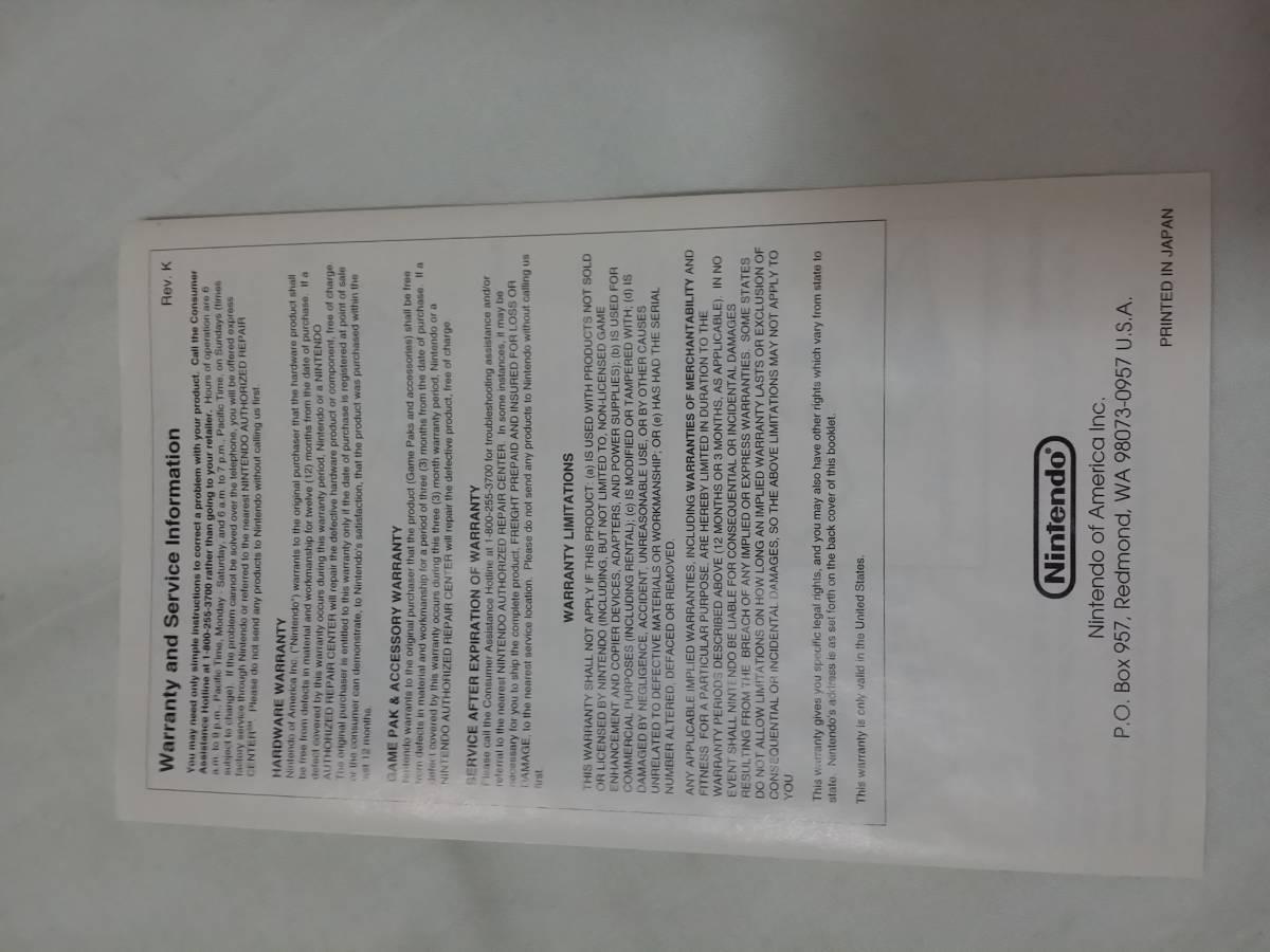 N64 海外版 Expansion Pak Memory Pack メモリー拡張パック ハイレゾパック nus-007 nus-012 箱説付き 北米版_画像5