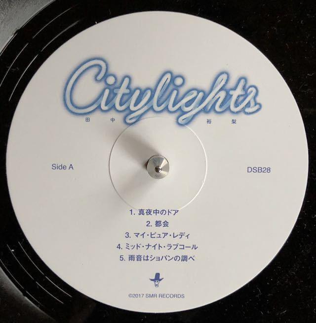 【LP 12inch】人気盤!CITYLIGHTS 田中裕梨 CITYPOP 和モノDJ 真夜中のドア_画像3