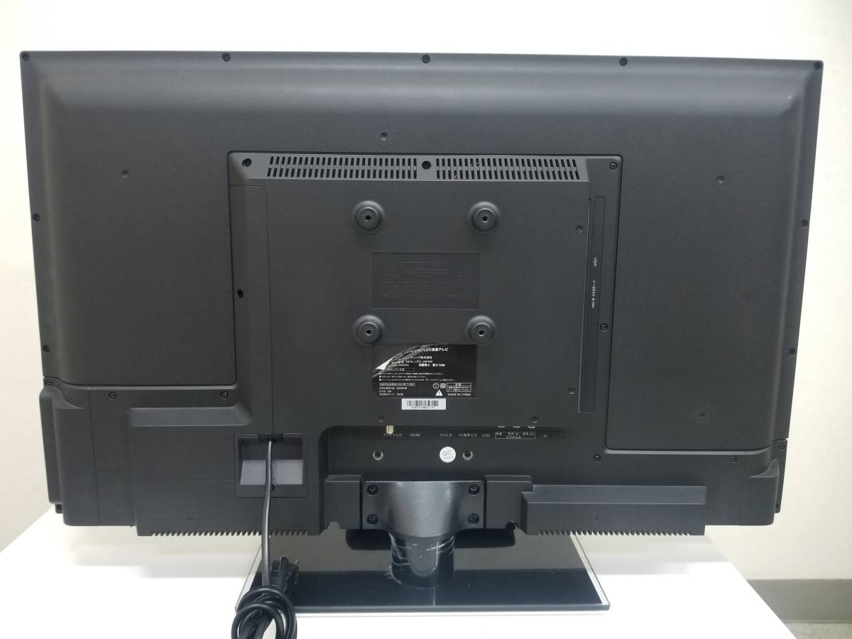 ☆美品! REAL LIFE JAPAN 32型 液晶テレビ シェルタートレーディング GR-32LED 2014年 直接引取OK千葉☆_画像6