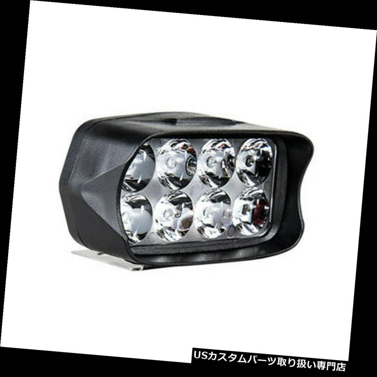 USヘッドライト 12W 1200LM LEDワークライトバーフォグスポットライトDRLヘッドライトドライビングランプ_画像3