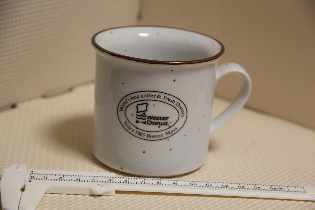 陶器製 ミスタードーナツ ロゴ マグカップ 検索 マーク ミスド マグ コップ ミスタードーナッツ 非売品 ノベルティ グッズ