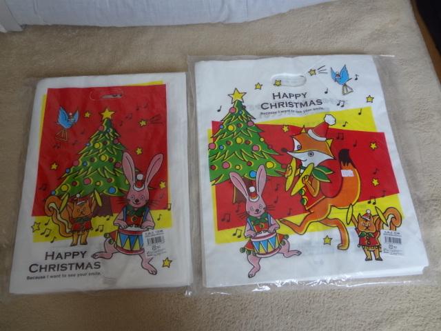 新品。かわいいクリスマス柄の袋、10枚セット、ラッピング