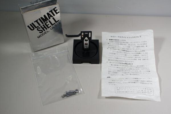 A179206F】美品 SAEC サエク ULS-2 ヘッドシェル シルバー 特殊アルミニウム合金 軽量