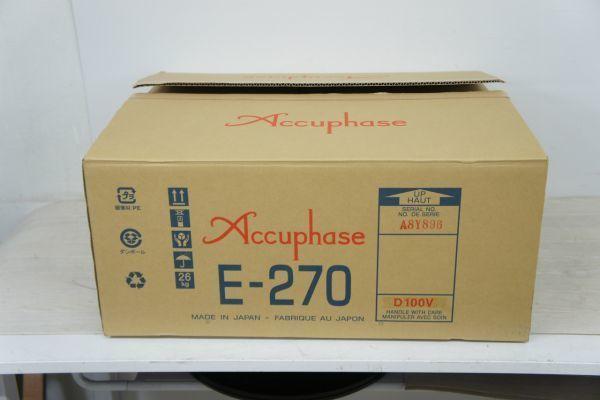 A123516S】美品 Accuphase アキュフェーズ E-270 プリメインアンプ リモコン 保証書 元箱有り_画像8
