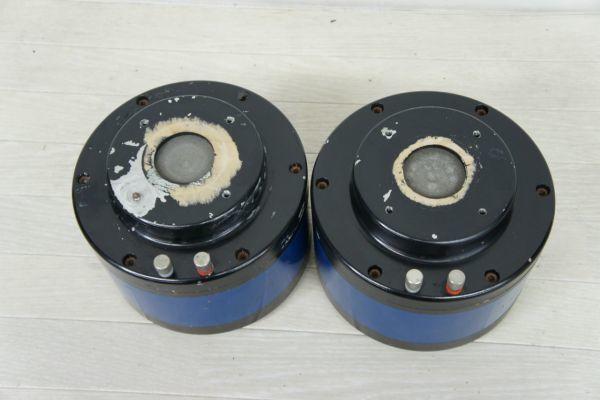 A16710808S]エール音響 ALE ACOUSTIC ドライバー 大型 検:YL音響 ゴトウユニット