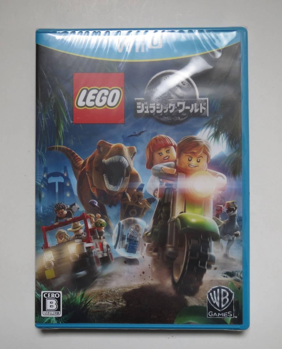 LEGO (R) ジュラシック・ワールド - Wii U