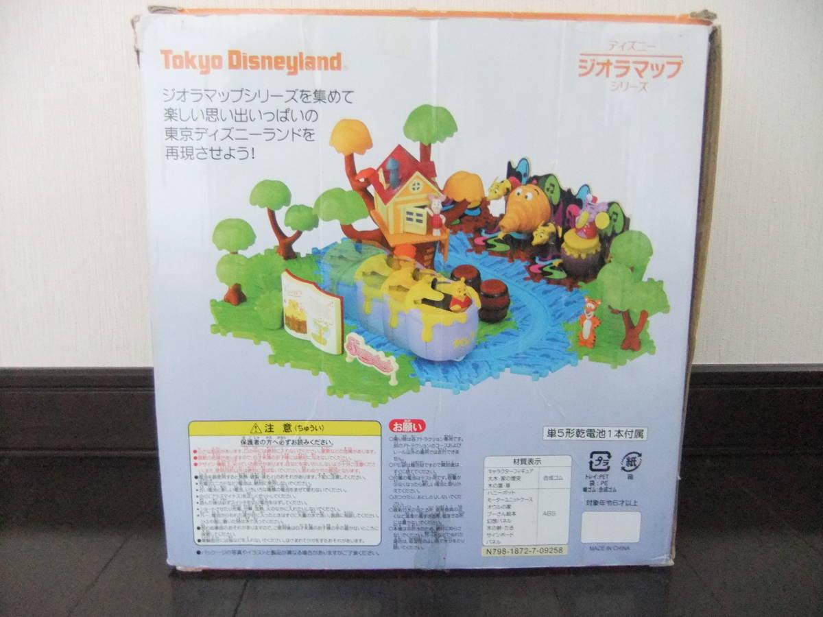 ディズニーランド ジオラマップ プーさんのハニーハント ファンタジーランド ミニチュア おもちゃ ジオラママップ ティガー ピグレット_画像9