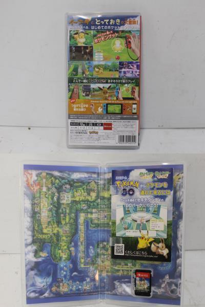 H7278 Nintendo SWITCH ポケットモンスター Let's Go! イーブイ _画像2