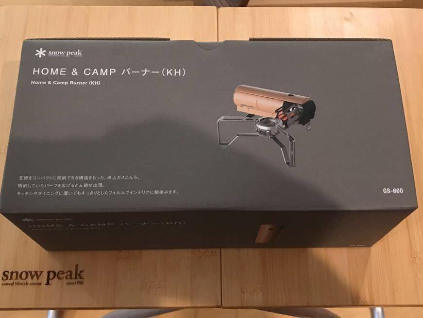 snow peak スノーピーク HOME&CAMP バーナー GS-600KH カーキ 新品
