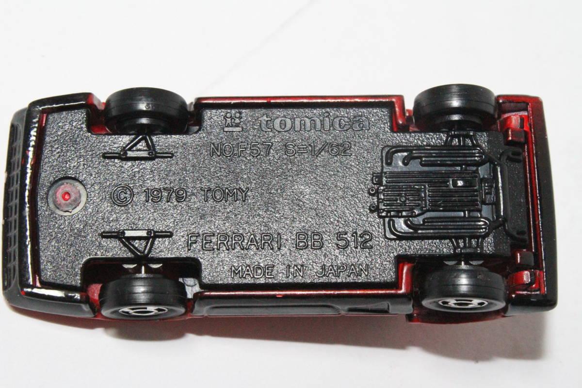 ☆ミニカー祭☆ トミカ 外国車シリーズ フェラーリ BB 512 SCALE 1/62 F57 日本製 青箱_画像9