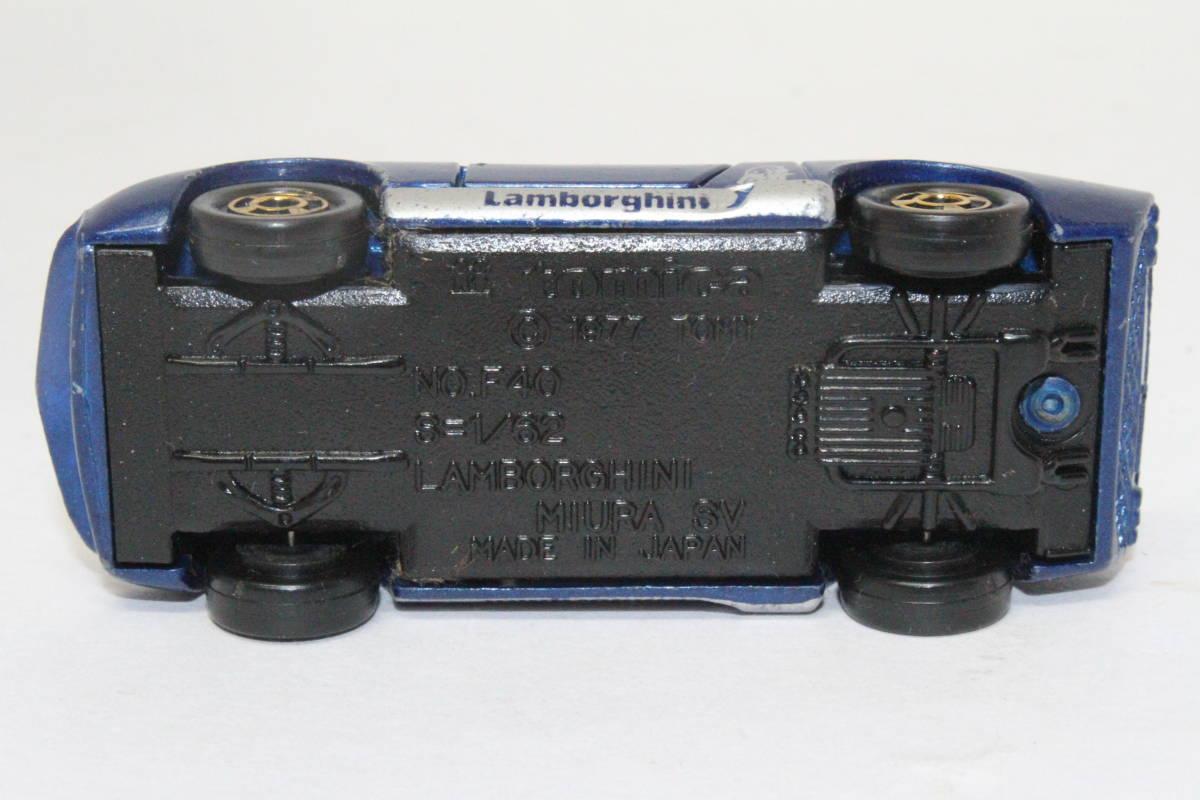 ☆ミニカー祭☆ トミカ 外国車シリーズ ランボルギーニ ミウラ SV SCALE 1/62 F40 日本製 青箱_画像9