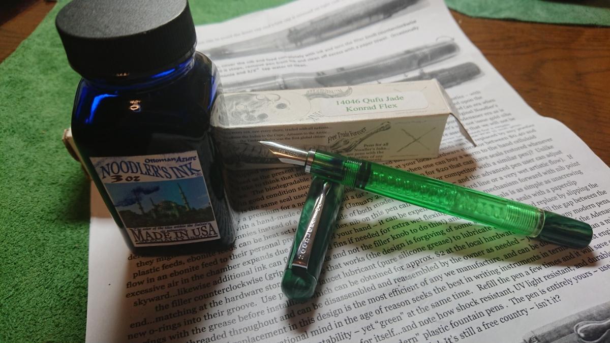 万年筆とインク Noodlers INK 14046 Qufu Jade Konrad Flex & Noodlers INK Attoman Azure _画像4