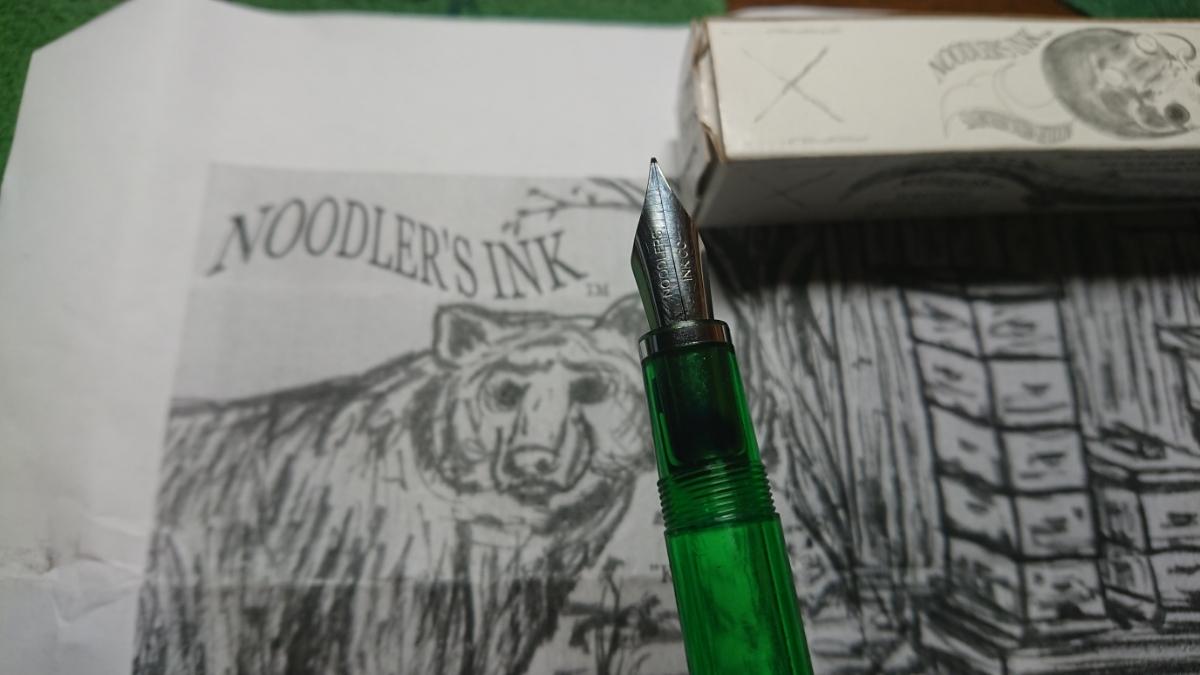 万年筆とインク Noodlers INK 14046 Qufu Jade Konrad Flex & Noodlers INK Attoman Azure _画像7