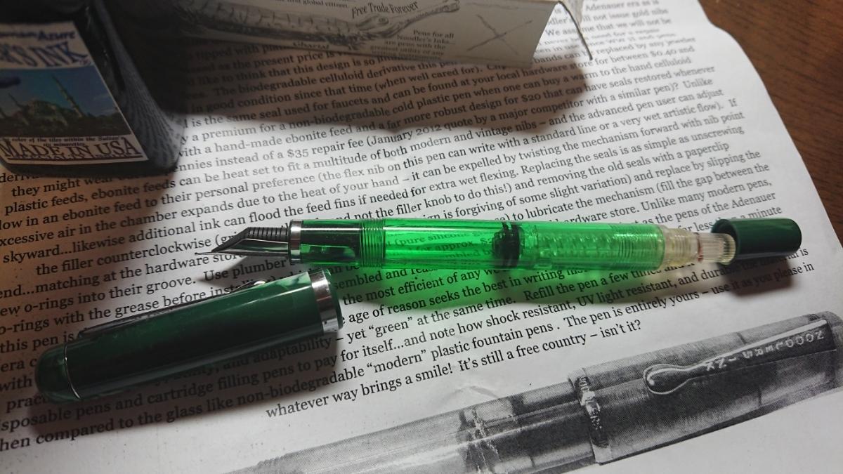 万年筆とインク Noodlers INK 14046 Qufu Jade Konrad Flex & Noodlers INK Attoman Azure _画像2