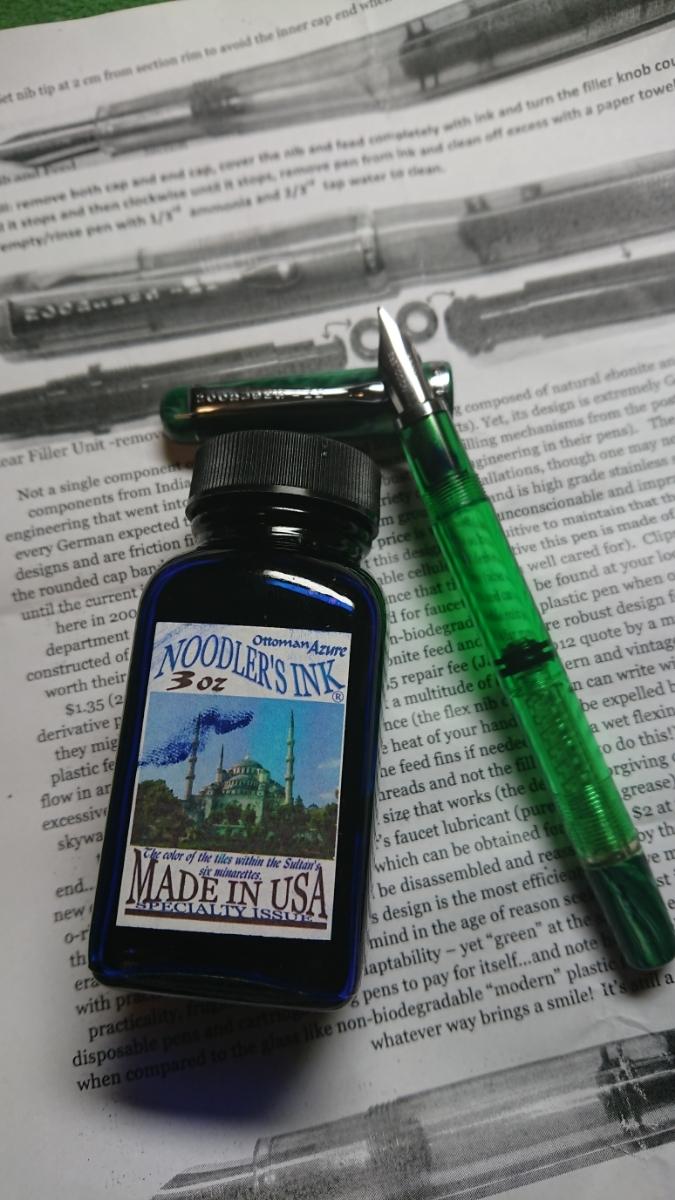 万年筆とインク Noodlers INK 14046 Qufu Jade Konrad Flex & Noodlers INK Attoman Azure