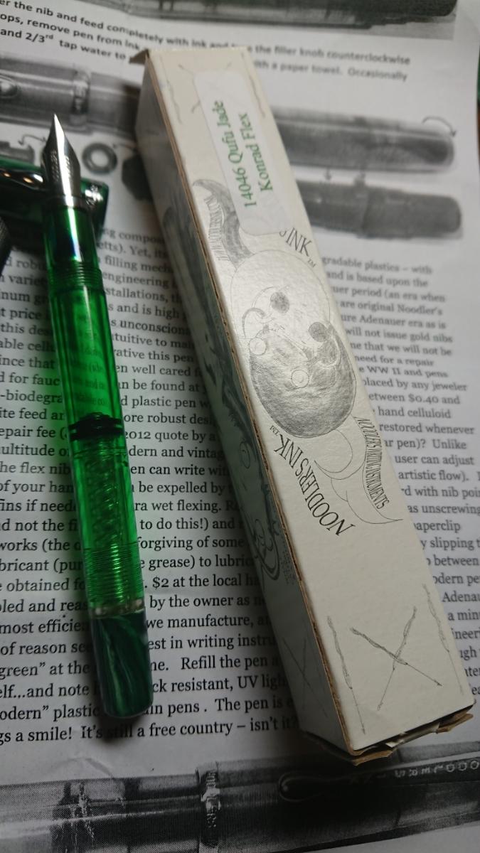 万年筆とインク Noodlers INK 14046 Qufu Jade Konrad Flex & Noodlers INK Attoman Azure _画像6