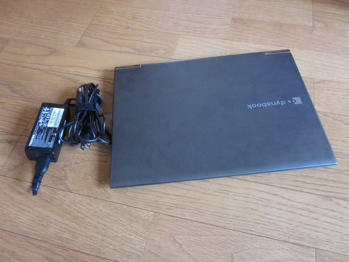 中古パソコン 薄型軽量 東芝 dynabook R631/E WIN10PRO 64bit(2)