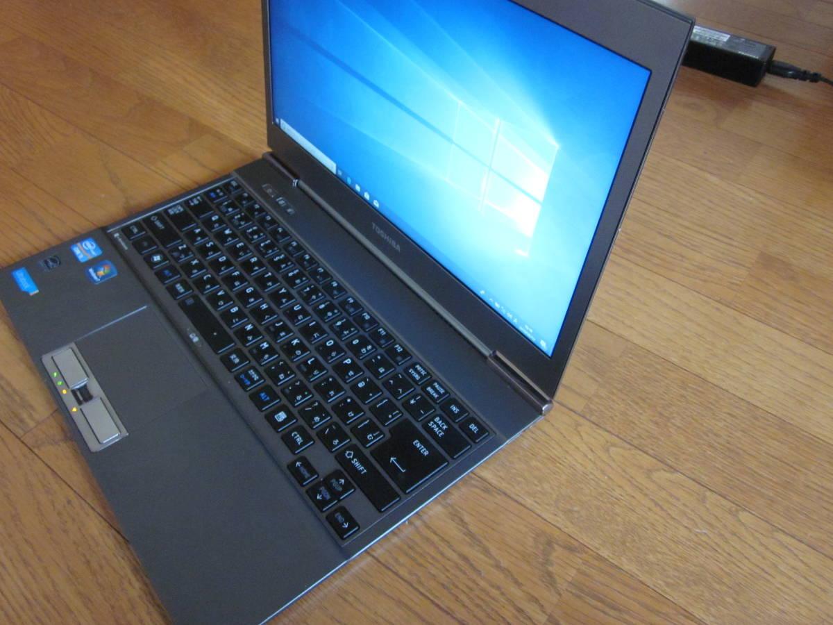 中古パソコン 薄型軽量 東芝 dynabook R631/E WIN10PRO 64bit(2)_画像3