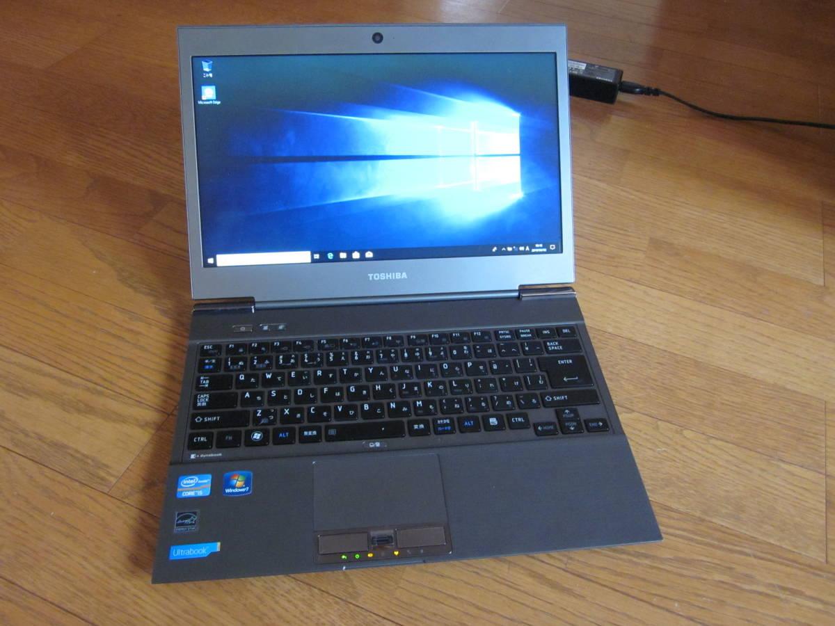 中古パソコン 薄型軽量 東芝 dynabook R631/E WIN10PRO 64bit(2)_画像2