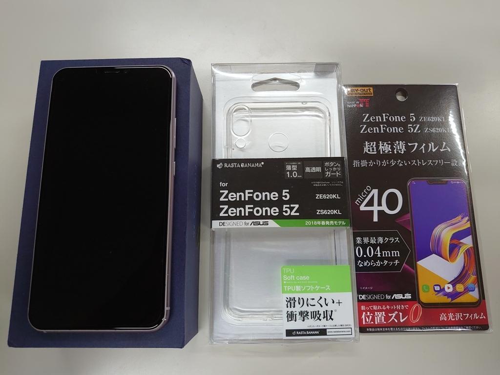 ASUS ZenFone 5 ZE620KL 64GB 6GB 1年弱使用 国内版