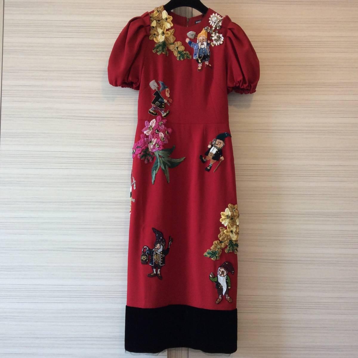 【 DOLCE&GABBANA 】ドルチェ&ガッバーナ ★ビジュー・装飾ドレス★1回着用★