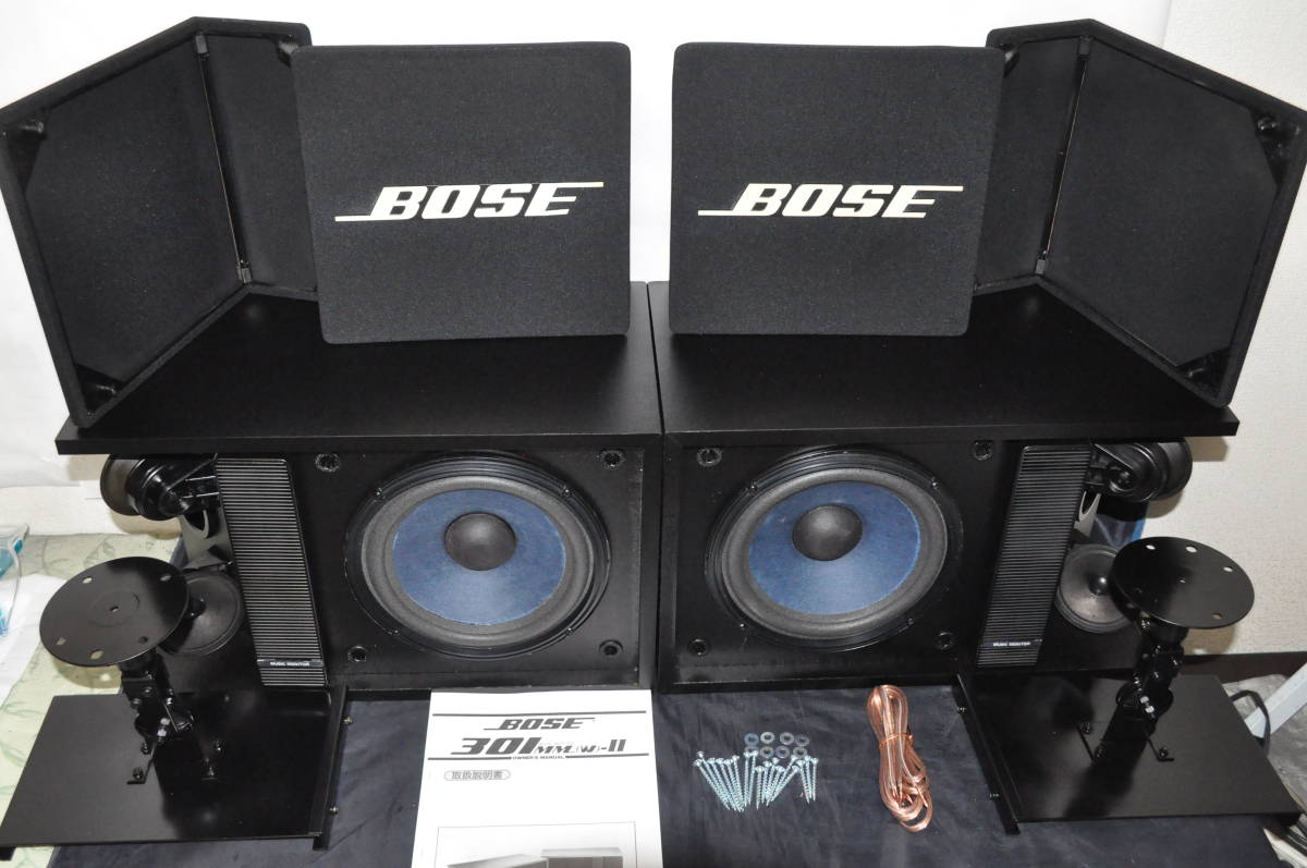 BOSE 301MMⅡ スピーカー エッジ新品交換 純正ブラケット付 メンテナンス済 エージング済動作品ペア_画像2
