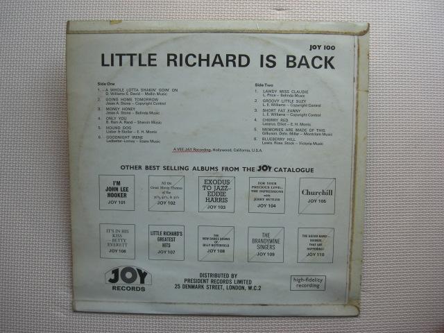 *【LP】Little Richard/Little Richard Is Back(JOY100)(輸入盤)_画像5