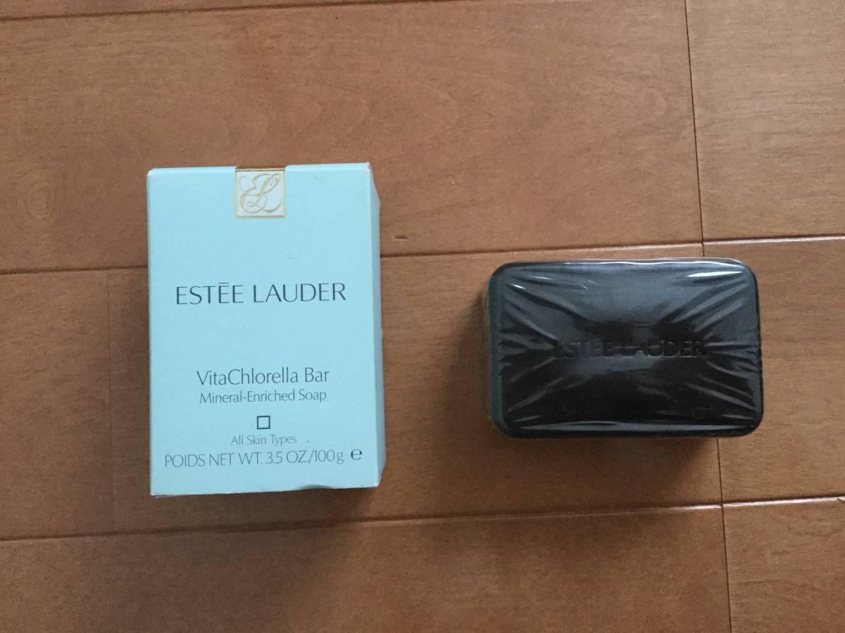 【新品・未使用】ESTEE LAUDER 洗顔石鹸 ビタエンリッチ バー<リフィル> 100グラム